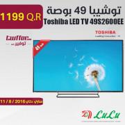 تلفزيون توشيبا 49 بوصة
