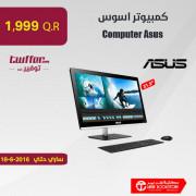 Computer Asus
