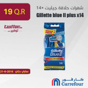Gillette blue II plus x14