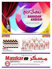 Masskar Hyper Market Qatar Offers