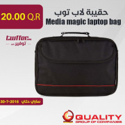 Media magic laptop bag
