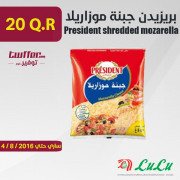 President shredded mozarella 450gm/200gm