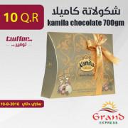 kamila chocolate 700gm
