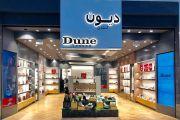 Dune London Qatar Offers