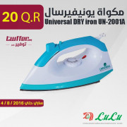 Universal DRY iron UN-2001A
