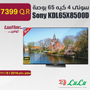 Sony Smart 4K LED TV KDL65X8500D