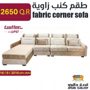 fabric corner sofa 3pcs set