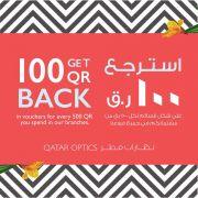 عرض خاص من نظارات قطر