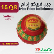 Frico Edam ball cheese 500gm