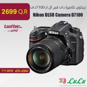 نيكون كاميرا دى اس ال ار 7100دى