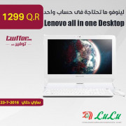 Lenovo all in one Desktop F0BB00