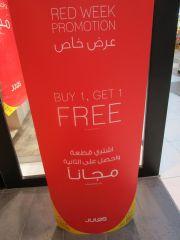 اشتري 1 واحصل على 1 مجاني من جولس قطر