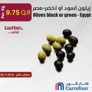 زيتون أسود أو أخضر - مصر