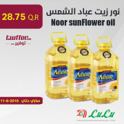 Noor sunflower Oil 5 ltr
