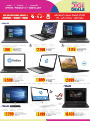 Laptop at an amazing price