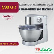 Kenwood Kitchen Machine