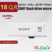 SONY flash drive micro valut micro valut usm16GR 16GB