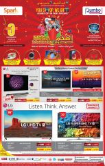 Jumbo Electronics  Qatar Offers