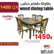 1/6 wood dining table