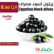 زيتون أسود مصرى كبير 1كغ