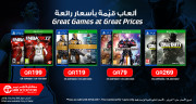 أسعار رائعة على تشكيلة واسعة من ألعاب