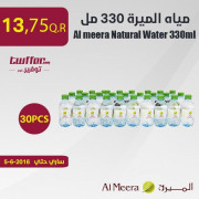 Almeera Natural Water 330ml