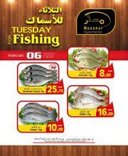 عروض الثلاثاء للأسماك -  مسكر هايبر ماركت قطر