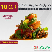 Moroccan mixed vegetable pickle 1kg