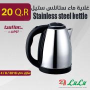 Stainless steel kettle 1.8ltr