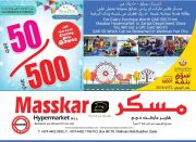 Zarabi Qatar and Masskar hypermarket  Offers