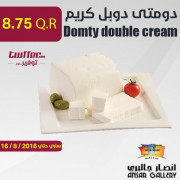 Domty double cream cheese 1 kg