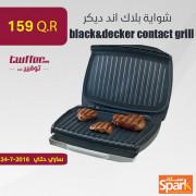 black&decker contact grill