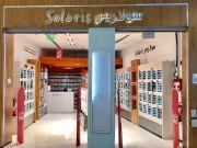 Solaris qatar Offers