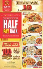 Qatar Offers | Quality hyper market Qatar offers
