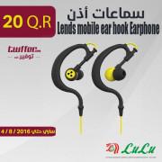 Lends mobile ear hook Earphone IEHS-631