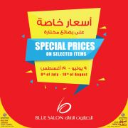 Enjoy our special Prices on selected items - Blue Salon