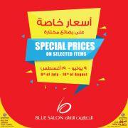 أفضل العروض والأسعار الخاصة من الصالون الأزرق