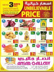Ansar Galary Qatar Offers