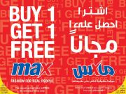 SALE NOW ON - MAX