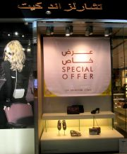 Charles & Keith Qatar Special Offer