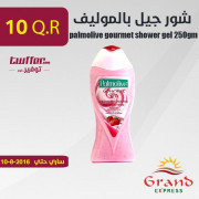 palmolive gourmet shower gel 250gm