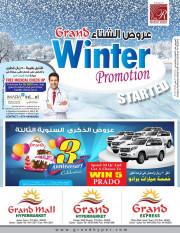 عروض جراند قطر عروض الشتاء