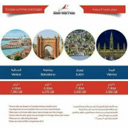 Europe summer packages 3