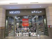 عرض خاص وأسعار جديدة من ميجاتو