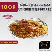 Chicken majboos / kg