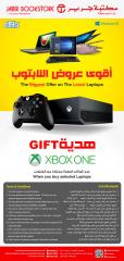 Get free Xbox One