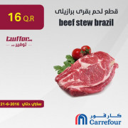 قطع لحم بقرى برازيلى