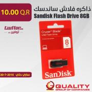 Sandisk Flash Drive 8GB