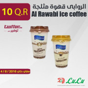 Al Rawabi ice coffee asstd 230ml×2pcs