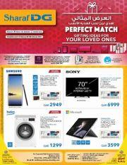 Sharaf DG Electronic Offers  Qatar
